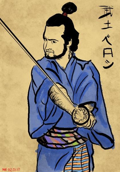 Samurai Fataba